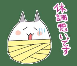 Round cat surreal sticker #2106896