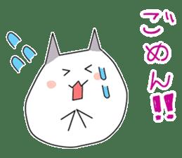 Round cat surreal sticker #2106901