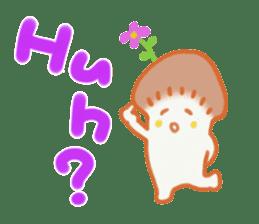 The English version of YASASHIMEJI sticker #2106944