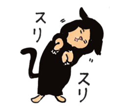My wife became a monster cat. sticker #2107452