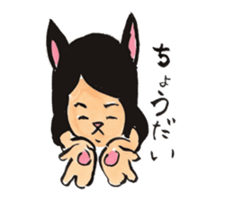 My wife became a monster cat. sticker #2107474