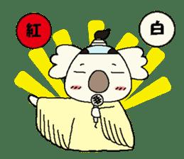 Mage koala sticker #2108434