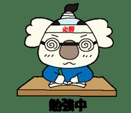 Mage koala sticker #2108459