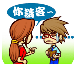 Have a tea time together sticker #2109066