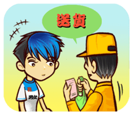 Have a tea time together sticker #2109068