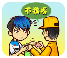 Have a tea time together sticker #2109069