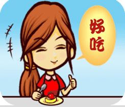 Have a tea time together sticker #2109073