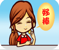 Have a tea time together sticker #2109074