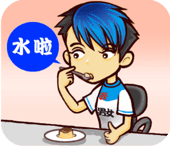 Have a tea time together sticker #2109082