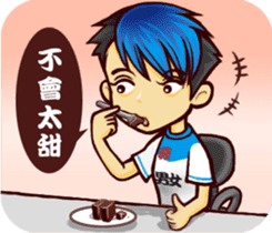 Have a tea time together sticker #2109087