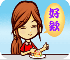 Have a tea time together sticker #2109088