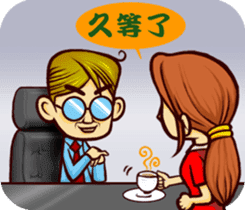 Have a tea time together sticker #2109095