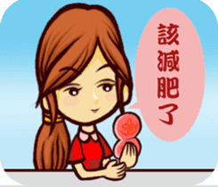 Have a tea time together sticker #2109098