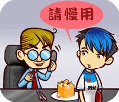 Have a tea time together sticker #2109099