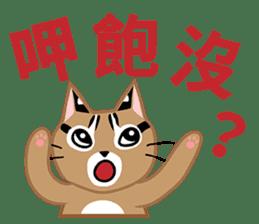 Taiwan Leopard Cat (Food) sticker #2110621
