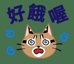 Taiwan Leopard Cat (Food) sticker #2110622