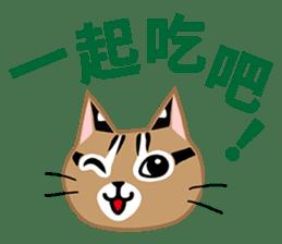 Taiwan Leopard Cat (Food) sticker #2110624