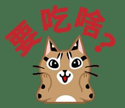Taiwan Leopard Cat (Food) sticker #2110625