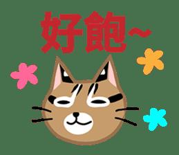 Taiwan Leopard Cat (Food) sticker #2110628