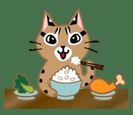 Taiwan Leopard Cat (Food) sticker #2110629