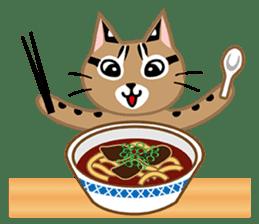 Taiwan Leopard Cat (Food) sticker #2110630