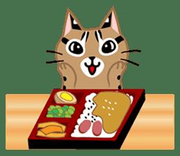 Taiwan Leopard Cat (Food) sticker #2110633