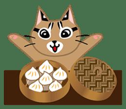 Taiwan Leopard Cat (Food) sticker #2110634