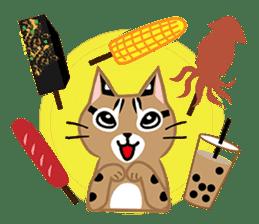 Taiwan Leopard Cat (Food) sticker #2110636