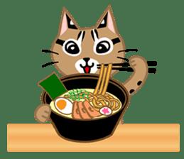 Taiwan Leopard Cat (Food) sticker #2110638