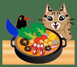 Taiwan Leopard Cat (Food) sticker #2110640