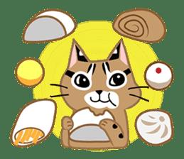 Taiwan Leopard Cat (Food) sticker #2110652