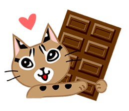 Taiwan Leopard Cat (Food) sticker #2110654