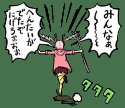 sadomi sticker sticker #2110745