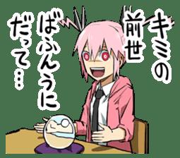 sadomi sticker sticker #2110753