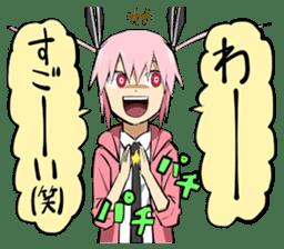 sadomi sticker sticker #2110754