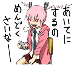 sadomi sticker sticker #2110759