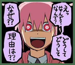 sadomi sticker sticker #2110762