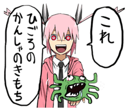 sadomi sticker sticker #2110765