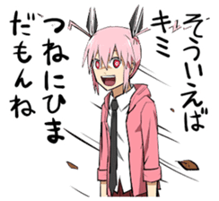 sadomi sticker sticker #2110766