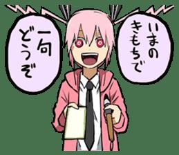 sadomi sticker sticker #2110776