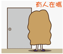 MiDo's life II sticker #2110870