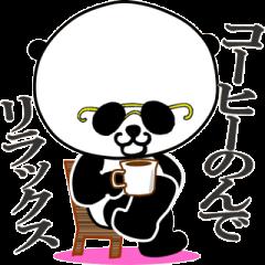 Dar-pan (panda of nihilistic)
