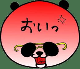 Dar-pan (panda of nihilistic) sticker #2111021