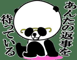 Dar-pan (panda of nihilistic) sticker #2111022