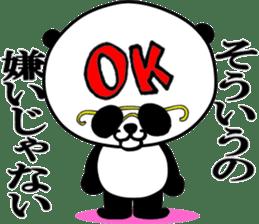 Dar-pan (panda of nihilistic) sticker #2111023