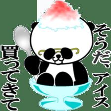 Dar-pan (panda of nihilistic) sticker #2111026
