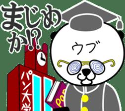 Dar-pan (panda of nihilistic) sticker #2111029