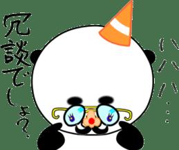 Dar-pan (panda of nihilistic) sticker #2111031