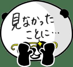 Dar-pan (panda of nihilistic) sticker #2111035