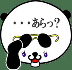 Dar-pan (panda of nihilistic) sticker #2111036